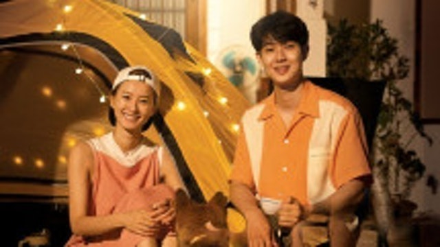 TVN วาไรตี้เกาหลี Our Little Summer Vacation 1