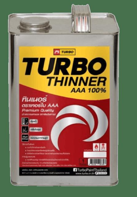 TURBO ทินเนอร์ AAA 100% 1