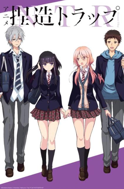 Creators in Pack อนิเมะยูริ NTR: Netsuzou TRap 1