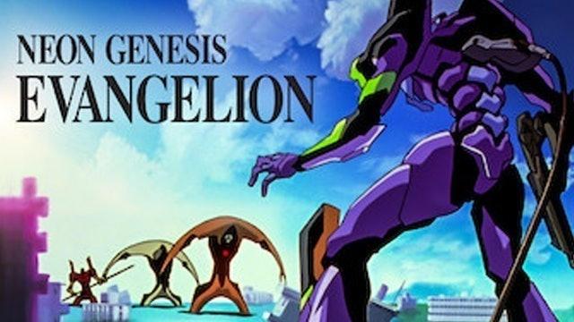 Gainax อนิเมะหุ่นยนต์ Evangelion Neon Genesis 1