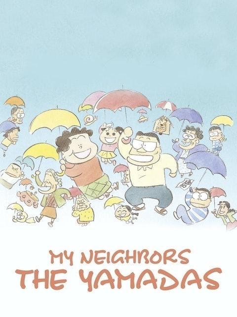 Studio Ghibli อนิเมะเดอะมูฟวี่ My Neighbors the Yamadas : ยามาดะ ครอบครัวนี้ไม่ธรรมดา 1