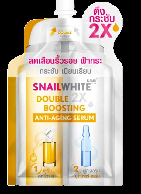 Namu Life Snail White Double Boosting Anti-Aging Serum 1