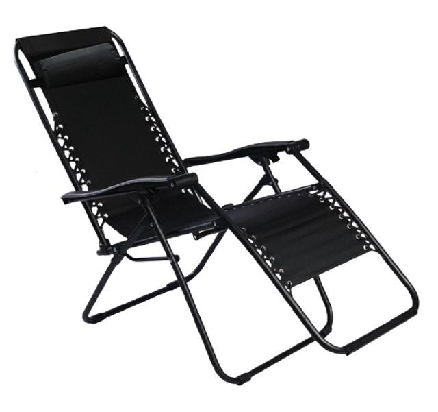 MaxDe เก้าอี้พักผ่อน ปรับเอนนอนได้ 1