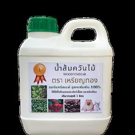 10 อันดับ น้ำส้มควันไม้ ยี่ห้อไหนดี ฉบับล่าสุดปี 2021 ไล่แมลง กำจัดเพลี้ย ป้องกันศัตรูพืช 4