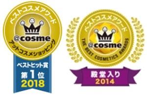 รางวัล @Cosme คืออะไรและน่าเชื่อถือแค่ไหน
