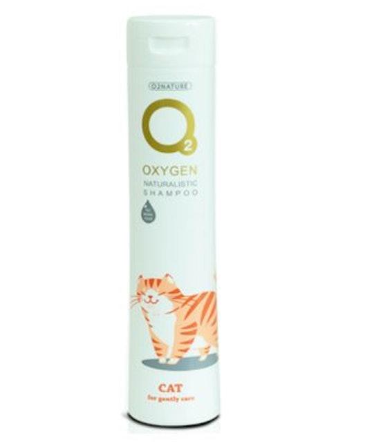 3. O2 – Oxygen No More Tear 1