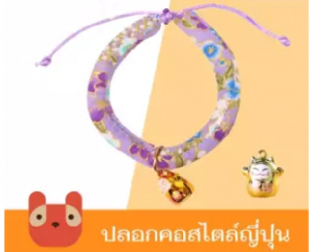 9. No Brand – Japanese style pet collar cat collar 1