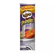 10 อันดับ มันฝรั่งทอด Pringles (พริงเกิลส์) รสไหนอร่อย ฉบับล่าสุดปี 2020 กินแล้วหยุดไม่ได้ !