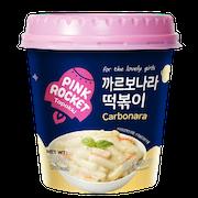 10 อันดับ ต๊อกโบกี ยี่ห้อไหนอร่อย ฉบับล่าสุดปี 2021 รสชาติเกาหลีแท้ ๆ เหนียวนุ่ม มีแบบสำเร็จรูป
