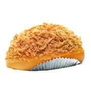 10 อับดับ ขนมปังหมูหยอง ยี่ห้อไหนอร่อย ฉบับล่าสุดปี 2021 เนื้อนุ่ม ไส้ทะลัก พร้อมมายองเนสและน้ำพริกเผา