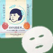 10 อันดับ มาส์กหน้าญี่ปุ่น ยี่ห้อไหนดี ฉบับล่าสุดปี 2021 รวมแบรนด์ดัง LuLuLun Kose มาส์ก 3D มาส์กข้าว
