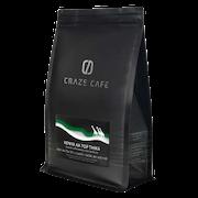10 อันดับ เมล็ดกาแฟสำหรับทำกาเเฟเย็น ยี่ห้อไหนดี ฉบับล่าสุดปี 2021
