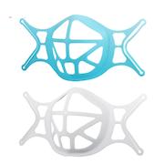 10 อันดับ ที่รองหน้ากากอนามัย แบบไหนดี ฉบับล่าสุดปี 2021 มีทั้ง 3D ซิลิโคน พลาสติก และแบบกระดาษใช้แล้วทิ้ง