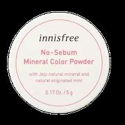 10 อันดับ Mineral Face Powder ยี่ห้อไหนดี ฉบับล่าสุดปี 2021