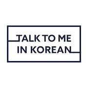 10 อันดับ คอร์สเรียนภาษาเกาหลี ที่ไหนดี ฉบับล่าสุดปี 2021 ครบทุกทักษะ ตั้งแต่ขั้นพื้นฐาน จนสื่อสารได้