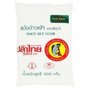 10 อันดับ แป้งข้าวเจ้าทำขนม (Rice Flour) ยี่ห้อไหนดี ฉบับล่าสุดปี 2021 สะอาด ได้มาตรฐาน