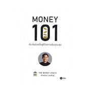 10 อันดับ หนังสือการเงิน เล่มไหนดี ฉบับล่าสุดปี 2021 รวมทั้งข้อมูลการออมเงิน บริหารภาษี การลงทุน