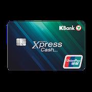 10 อันดับ บัตรกดเงินสด สมัครบัตรไหนดี ฉบับล่าสุดปี 2021 อนุมัติเร็ว เงินเดือนน้อยก็สมัครได้