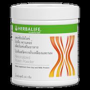 10 อันดับ อาหารเสริม Herbalife ตัวไหนดี ฉบับล่าสุดปี 2021 รวมอาหารเสริมยอดฮิต ทั้งสำหรับลดน้ำหนัก และออกกำลังกาย