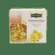10 อันดับ เก๊กฮวย ยี่ห้อไหนดี ฉบับล่าสุดปี 2021 สมุนไพรไทยดื่มง่าย แก้ร้อนในกระหายน้ำ ดีต่อสุขภาพ