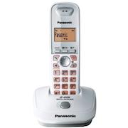 10 อันดับ โทรศัพท์บ้าน ยี่ห้อไหนดี ฉบับล่าสุดปี 2021 โทรออกได้แม้ไฟดับ ฟังก์ชันพื้นฐานครบ ใช้ได้ทั้งที่บ้านและสำนักงาน