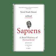 10 อันดับ หนังสือสารคดี (Non-fiction Book) เล่มไหนดี ฉบับล่าสุดปี 2020
