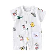 10 อันดับ ชุดเด็กแรกเกิด แบบไหนดี ฉบับล่าสุดปี 2021 เสื้อผ้าทารก แบรนด์คุณภาพ ใส่สบาย ไม่ระคายเคืองผิว