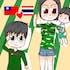 แม่บ้านไต้หวัน Version A mom of 2sons in Taiwan